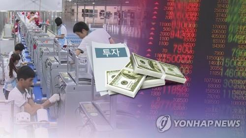 Foreigners stay net buyers of S. Korean stocks in July - 1