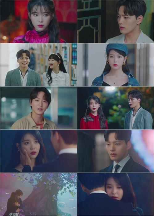 "These photos of scenes from ""Hotel Del Luna"" were provided by tvN. (PHOTO NOT FOR SALE) (Yonhap)"