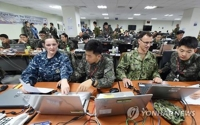 (LEAD) S. Korea, U.S. wrap up summertime combined exercise