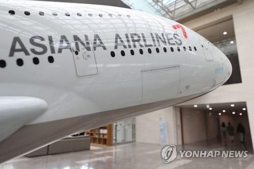 Asiana jumps as local activist fund shows takeover interest
