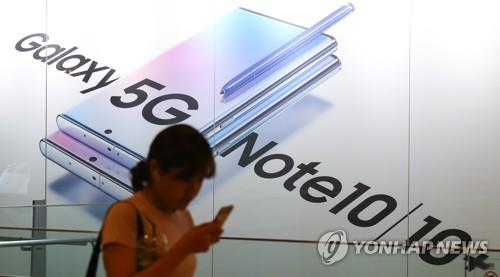 Preorders for Samsung's Galaxy Note 10 hit 1.3 mln units in S. Korea