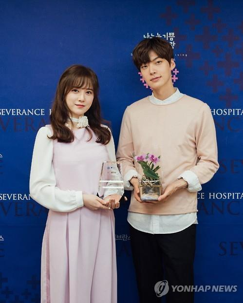 Actress Ku Hye-sun denies ending marriage with actor Ahn Jae-hyun