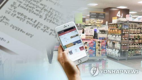 Validity period of mobile vouchers to increase to over one year