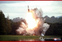 (5th LD) N. Korea fires two short-range ballistic missiles into East Sea: JCS