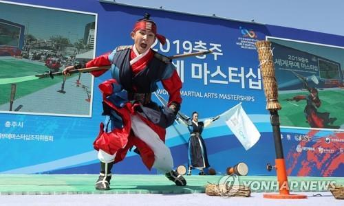 North Chungcheong Province growing into int'l mecca for martial arts
