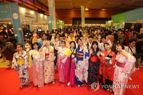 S  Korea holds culture festival with Japan amid soured ties