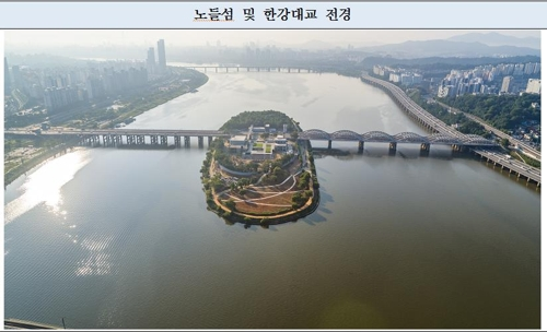 This photo provided by Seoul City Hall shows Nodeul Island on the Han River. (PHOTO NOT FOR SALE) (Yonhap)
