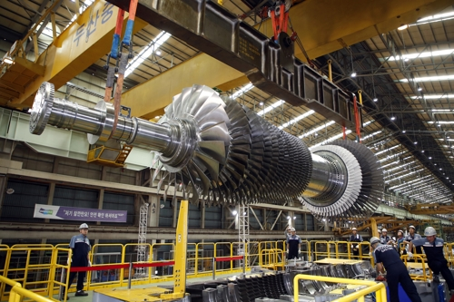 Doosan Heavy set to commercialize large gas turbine