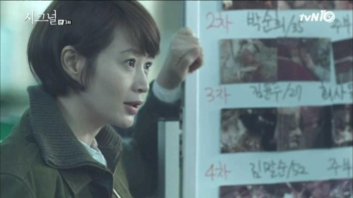 "This image of a scene from the tvN series ""Signal"" was provided by tvN. (PHOTO NOT FOR SALE) (Yonhap)"