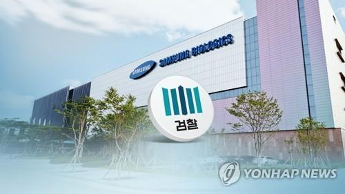 Prosecutors raid National Pension Service in probe into Samsung BioLogics