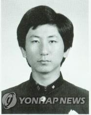 This high school graduation picture, provided by a reader, shows Lee Choon-jae, who is suspected to be behind South Korea's worst serial murder case. (PHOTO NOT FOR SALE) (Yonhap)