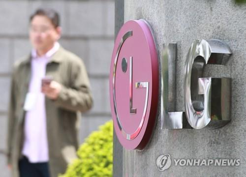 LG Electronics Q3 operating earnings up 4.3 pct on home appliance, TV biz - 1