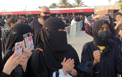 Bts in saudi arabia
