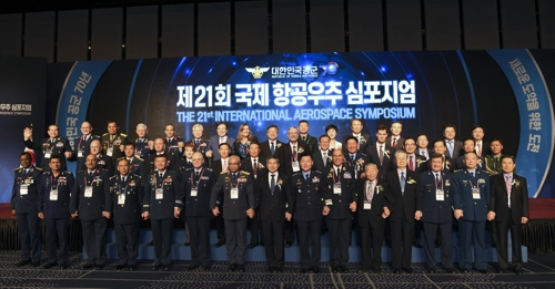 (LEAD) Top-brass air force officers from 10 countries to visit S. Korea this week