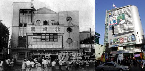 Theater Dansungsa reborn as film museum
