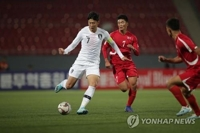 KBS to air video of inter-Korean football match Thursday