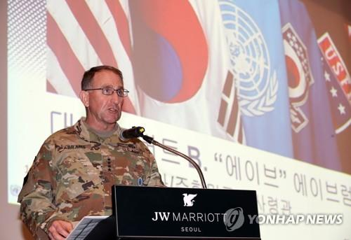 (LEAD) No secret plan to turn U.N. Command into operational headquarters: commander