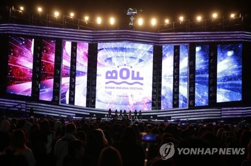 Busan's annual K-pop concert set to kick off