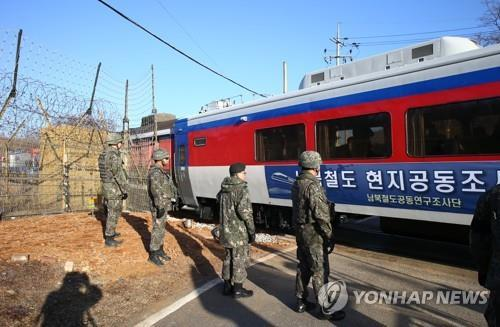 A South Korean train crosses the military demarcation line near the western border city of Paju on Nov. 30, 2018, to head to North Korea. The train was carrying a delegation that was to conduct a joint inspection with the North of their railways. The 18-day inspection was aimed at modernizing and ultimately reconnecting rail tracks across the border. (Pool photo) (Yonhap)