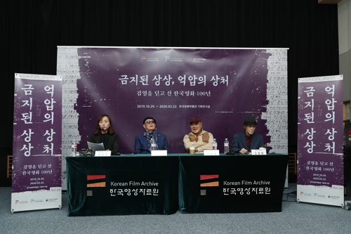 Director says film censorship delayed development of Korean cinema for decades