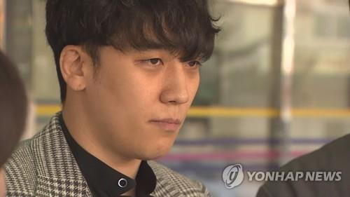 This file photo shows Seungri, a former member of the K-pop boy band BIGBANG. (Yonhap)