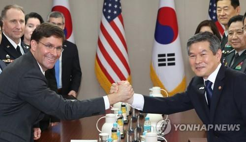 (LEAD) S. Korea, U.S. to hold annual defense talks in Seoul next week