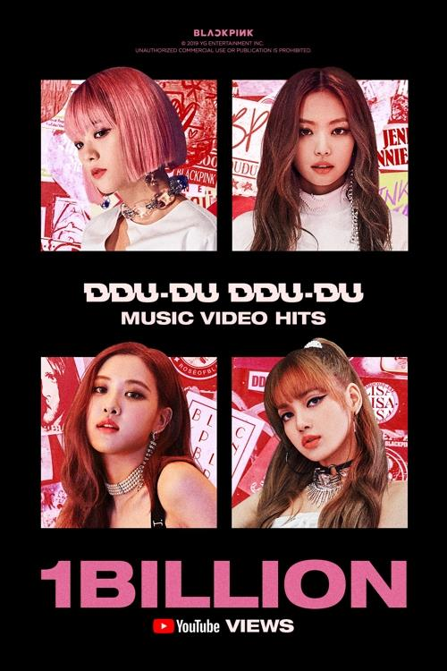 "This image provided by YG Entertainment on Nov. 11, 2019, shows music video of BLACKPINK's hit song ""Ddu-Du Ddu-Du"" exceeding 1 billion YouTube views. (PHOTO NOT FOR SALE) (Yonhap)"