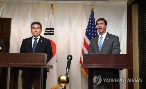 S. Korea, U.S. decide to postpone upcoming joint air exercises for diplomacy