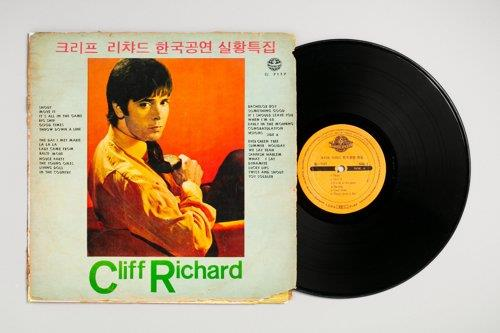 "This image of a vinyl album of Cliff Richard on display at the exhibition ""An Audible Witness to History"" at the National Museum of Korean Contemporary History in Seoul was provided by the museum. (PHOTO NOT FOR SALE) (Yonhap)"