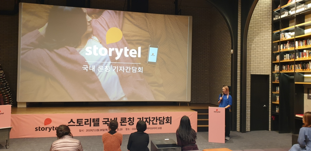 Elin Torstensson, Storytel's expansion manager for the Asia-Pacific region, speaks during a press conference to launch a Korean service of its audio book streaming platform on Nov. 28, 2019. (Yonhap)