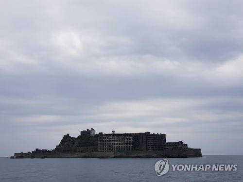 NGO condemns Japan's refusal to recognize wartime forced labor in heritage site report