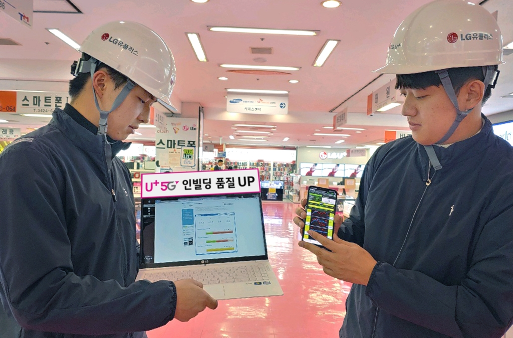 This photo provided by LG Uplus Corp. on Dec. 10, 2019, shows the company's workers checking a 5G network system inside a building in Seoul. (PHOTO NOT FOR SALE) (Yonhap)