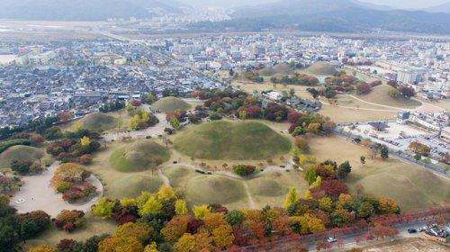 This file photo provided by Gyeongju City Hall shows the capital of the ancient Korean kingdom of Silla. (PHOTO NOT FOR SALE) (Yonhap)
