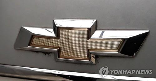 GM Korea's Dec. sales dip 8.5 pct on lower demand - 1