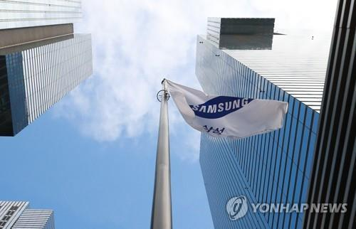 (2nd LD) Samsung beats Q4 earnings estimate, 2019 performance worst in 4 yrs on chip prices - 1