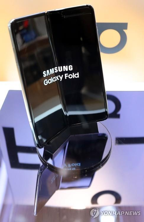 A Galaxy Fold smartphone made by Samsung Electronics Co. is on display at a Samsung store in Seoul on Sept. 19, 2019, in this file photo. (Yonhap)