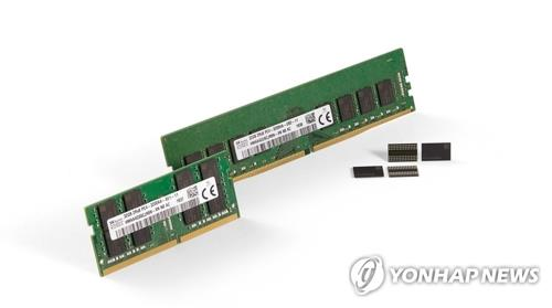 This photo provided by SK hynix Inc. on Oct. 21, 2019, shows its 16-Gigabyte DDR4 DRAM on third-generation 10-nanometer technology. (PHOTO NOT FOR SALE) (Yonhap)