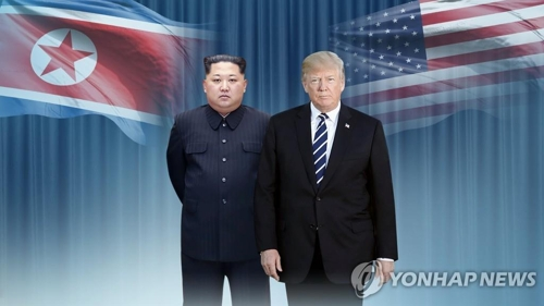 Pct of Americans viewing N. Korea as 'very serious' threat hits lowest: poll