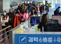 (LEAD) S. Korea vows stepped-up response to contain Wuhan coronavirus