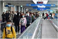 (3rd LD) S. Korea reports 3rd confirmed case of Wuhan coronavirus