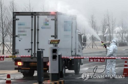 A quarantine worker disinfects a truck entering the National Human Resources Development Center in Jincheon, 91 kilometers southeast of Seoul, on Feb. 2, 2020. The facility is being used to house South Koreans who have been brought back from Wuhan, China, the epicenter of the novel coronavirus outbreak. (Yonhap)