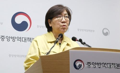 Jung Eun-kyeong, head of the Korea Centers for Disease Control and Prevention (KCDC), gives a briefing on domestic coronavirus infections at the KCDC headquarters in Cheongju, 137 kilometers south of Seoul, on Feb. 11, 2020, as 28 people have contracted the virus in the country so far. (Yonhap)