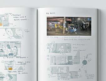 "Director Bong Joon-ho's hand-drawn sketches of ""Parasite"" in its storyboard book by Kyobo Book Center (PHOTO NOT FOR SALE) (Yonhap)"