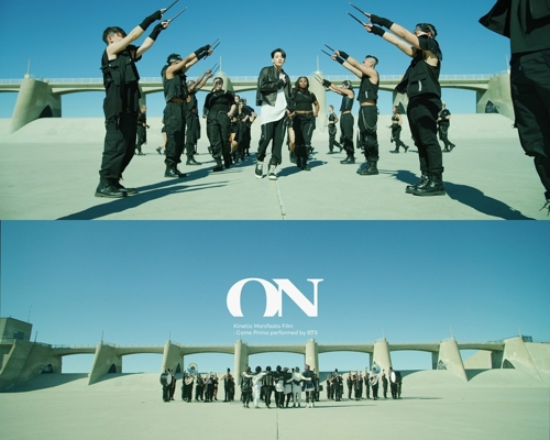 "These images from BTS music video ""ON"" are provided by Big Hit Entertainment. (PHOTO NOT FOR SALE) (Yonhap)"