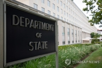 U.S. raises travel advisory for S. Korea over coronavirus outbreak