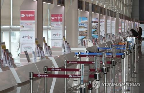 This undated file photo shows travel agencies' windows at Incheon International Airport, west of Seoul, almost deserted amid fears over the spread of the new coronavirus. (Yonhap)
