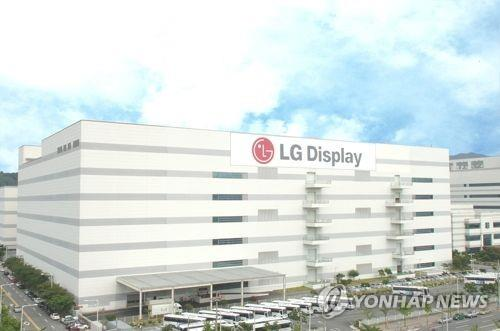 This undated photo shows LG Display Co.'s plant in Gumi, North Gyeongsang Province. (PHOTO NOT FOR SALE) (Yonhap)