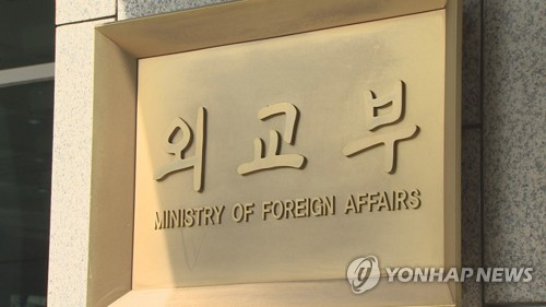 S. Korea voices 'extreme regret' over Japan's entry restrictions for Koreans