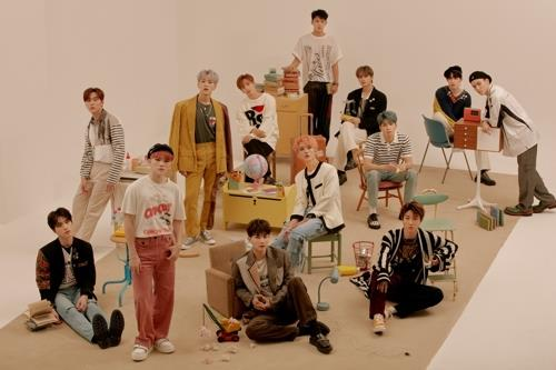An image of Seventeen provided by Pledis Entertainment (Yonhap)