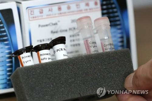 (2nd LD) S. Korean coronavirus test kit firms earn U.S. FDA pre-approval